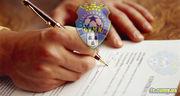 Сумы объявили о подписании четырех игроков