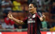 Милан готов отпустить Бакку за 30 миллионов евро