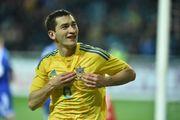 Украина минимально побеждает Кипр