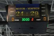 Веспрем - Мотор. Видеотрансляция с 18:00