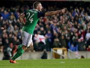 Северная Ирландия - Словения - 1:0. Видеообзор матча