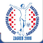 Загреб-2008. Чемпионат завершен