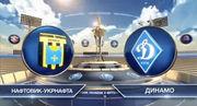 Нефтяник-Укрнефть — Динамо Киев — 0:1. Видеообзор матча