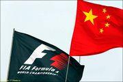 Гран При Китая могут перенести на субботу