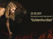 У Вінниці відбудеться турнір з бар'єрного бігу GoldenHurdles