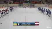 Украина проиграла второй матч на чемпионате мира