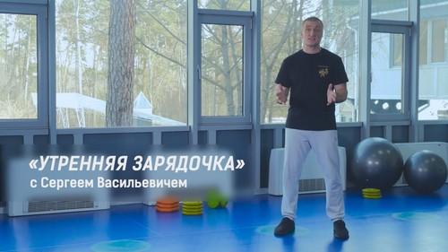 Бодрым шагом к здоровью с фондом DSF Дядечко Сергея