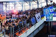 Динамо может провести матч без зрителей