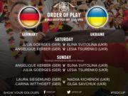Матч сборных Германии и Украины откроют Свитолина и Гергес