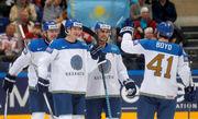 ЧМ-2017. Австрия в упорной борьбе проиграла Казахстану