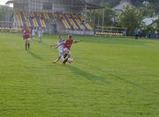 Сьогодні - Всеукраїнський день футболу