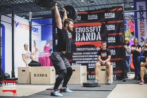 В Киеве состоится любительский турнир по тяжелой атлетике