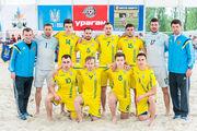 Пляжний футбол. Україна переграла Молдову в товариській грі 4:1