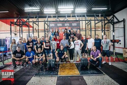 Любительский турнир по тяжелой атлетике от CrossFit BANDA