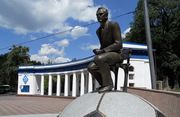 Динамо вшанує пам'ять видатних футболістів і тренерів клубу