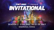 SL i-League Invitational: Расписание игр и прямая трансляция. LIVE
