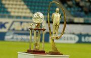 6 червня стартує XIV міжнародний турнір пам'яті Валерія Лобановського