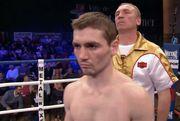 Том Массон вернул себе звание чемпиона, победив Александра Грищука