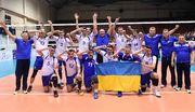 Сборная Украины вышла в финальный турнир чемпионата мира!