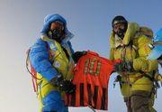 Футболку Шахтера подняли на Эверест