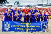 Артур Мьюзик — обладатель Суперкубка Украины по пляжному футболу