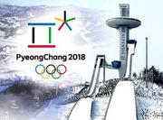 НОК затвердив список спортсменів-кандидатів для участі в ОІ-2018