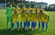 Збірна України U-15 поступилася Чехії у товариському матчі
