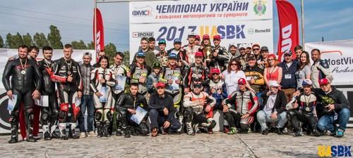 Cезон-2017 чемпіонату UASBK почався першим етапом у Полтаві