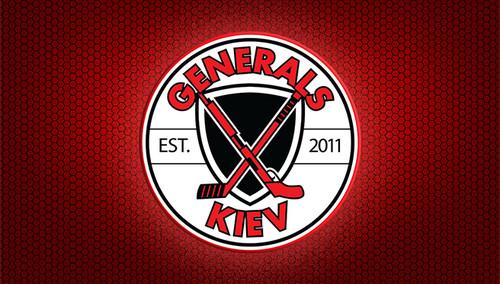 ХК Дженералз не будет участвовать в УХЛ в следующем сезоне