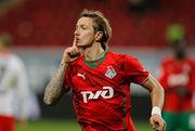 Павлюченко будет играть в московском Арарате