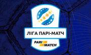 Канал UA:Перший может стать транслятором матчей УПЛ