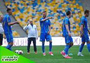 Финляндия – Украина: прогноз аналитиков Фан Спорт