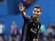 Роналду не сыграет против МанЮнайтед в матче за Суперкубок УЕФА