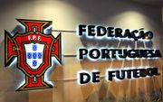 Федерация футбола Португалии открыла киберспортивный дивизион