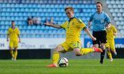 Петряк вернулся в Киев и не сыграет против Финляндии