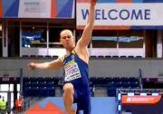 Українські спортсмени завоювали медалі на змаганнях в Фінляндії