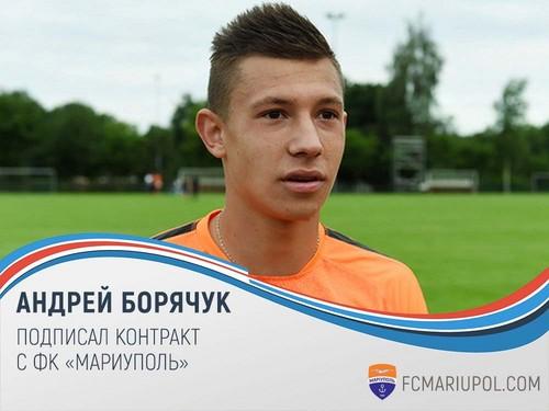 ОФИЦИАЛЬНО: Андрей Борячук – игрок Мариуполя