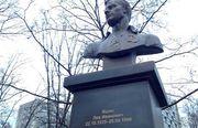 В Москве установили бюст Льва Яшина с ошибкой в дате смерти
