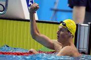 Романчук и Зевина завоевали 5 наград Кубка мира