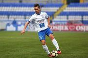 Дмитрий Лепа подписал контракт с Осиеком