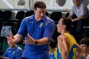В Украине открыли уникальное баскетбольное агентство