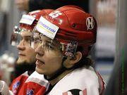 Три бывших игрока клубов УХЛ нужны командам из Беларуси