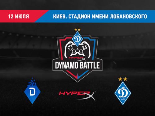 HyperX и Динамо: футболисты против киберспортсменов