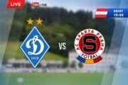 Динамо – Спарта: стартовый состав киевлян