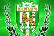 ФК Карпати: «Прийди на стадіон. «Україна» чекає на тебе!»