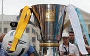 Фото 10 фактов о Суперкубке Украины, которые вы могли не знать