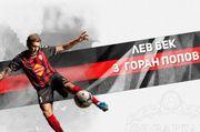 Горан Попов может продолжить карьеру в ФК Шкупи