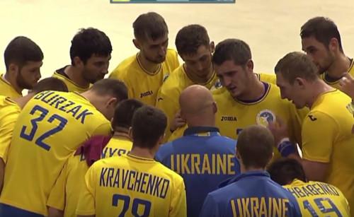 Збірна України дізналась своїх суперників по відбору на ЧС-2019