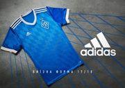 Динамо представило новую выездную форму