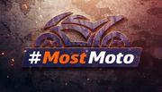 Мотоциклы, мотогонщики, мото гаджеты в передаче #MostMoto